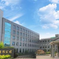 Hangzhou Shunhao Metalwork Co., Ltd.