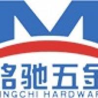 Ningbo Beilun Mingchi Hardware Manufacture Co.,Ltd.