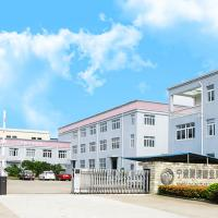 Ningbo Xiatao Plastic Industry Co., Ltd