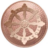 Luxury Ayurvedic Store