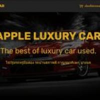 Appleluxurycar