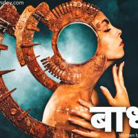 Hindi Poetry Group
