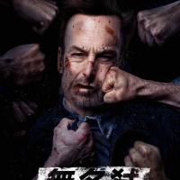 Watch Nobody (2020) Free Download And Streaming in HD