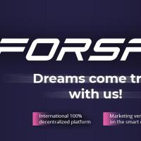 Forsage The Vision Team