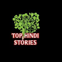 Hindi Stories Today