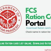 FCS UP Ration Card