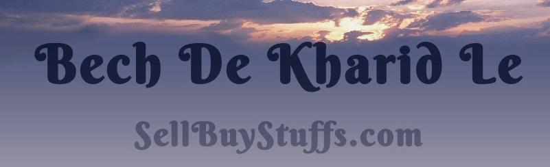 Bech_De_Kharid_Le_crop