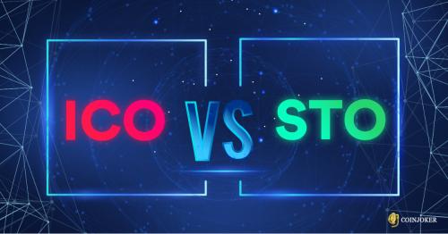 ICO vs STO