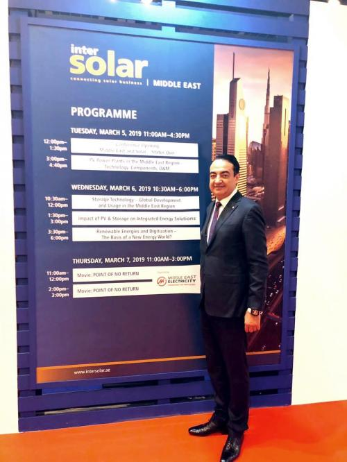 Mohamed Dekkak Attends Intersolar Middle East Conference at the Middle East Electricity 2019.
