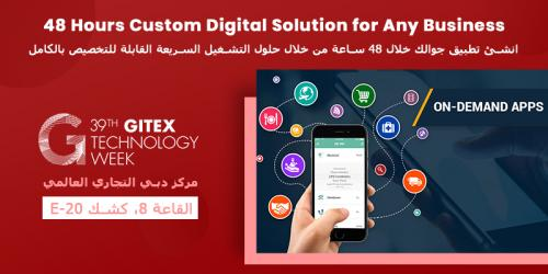 On-Demand Digital Solution for any Business
