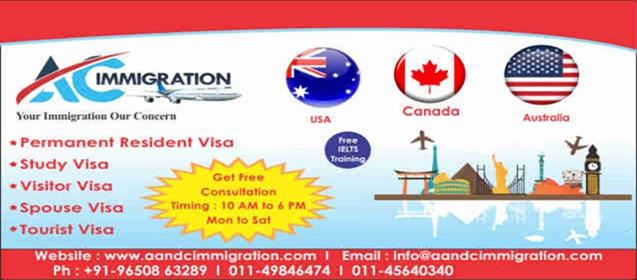 AandC_Immigration_Logo