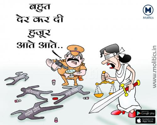 Priyanka reddy cartoons