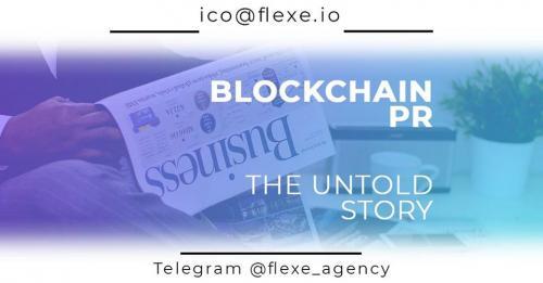 Blockchain Promotion