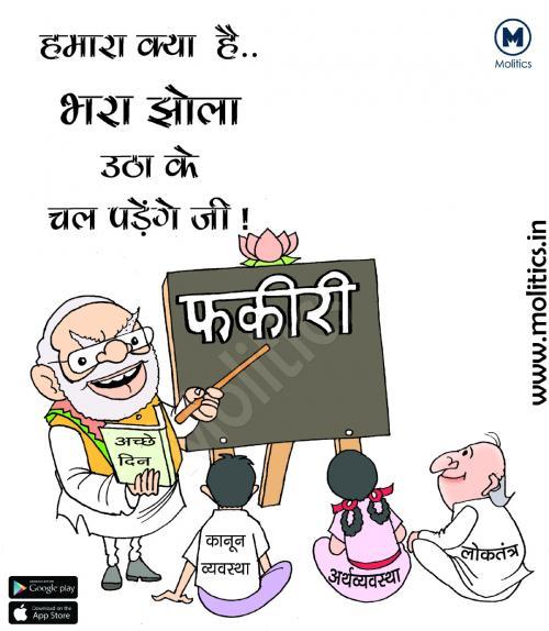 Modi political cartoons