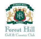 Forest Hill Resort