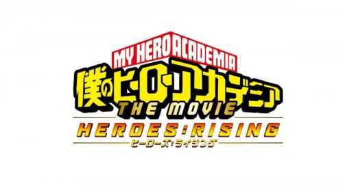 My Hero Academia: Heroes Rising ((2019)) ♋ HD1080p FulL'MoViEs
