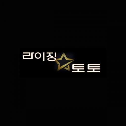 _라이징토토 - 토토 먹튀사이트 먹튀검증
