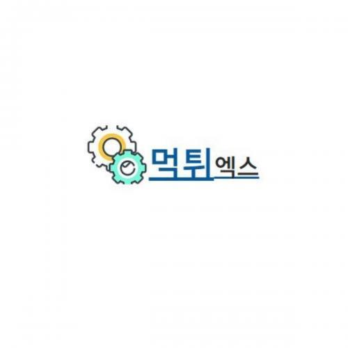 먹튀엑스 _ 먹튀검증 사이트