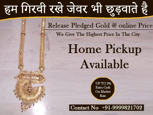 Gold Buyer in South CIty 2 Gurgaon (2)
