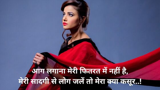 Love Shayari Image (5)