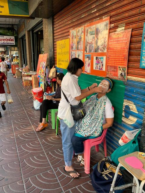 Maang -Ming street face treatment
