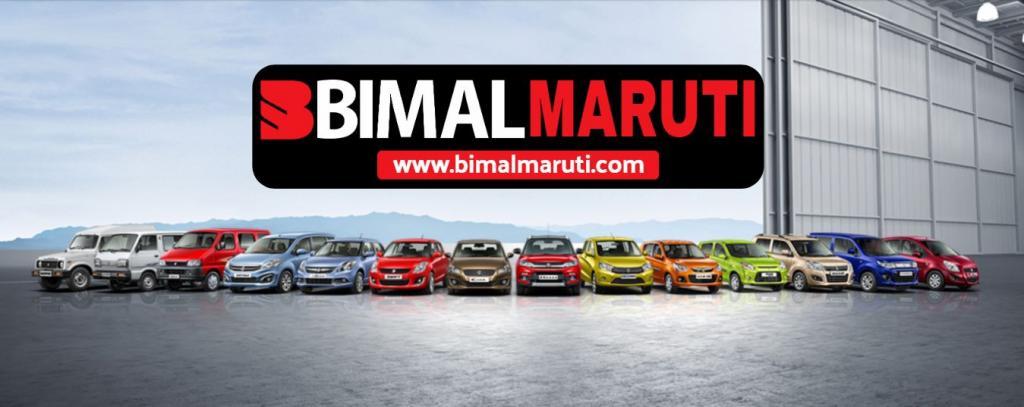 Bimalmaruti-banner