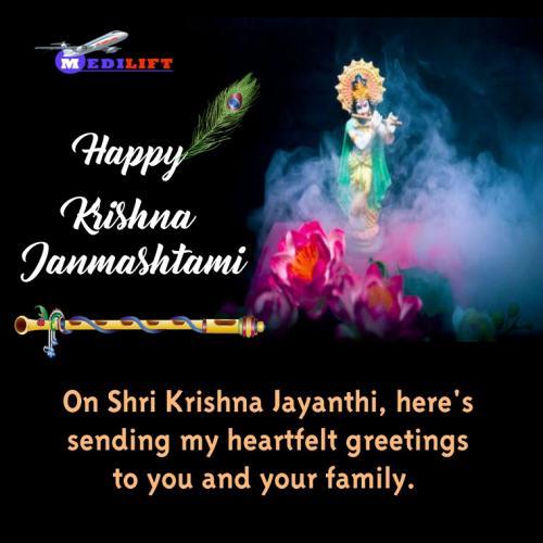 Happy Krishna Janamshtami