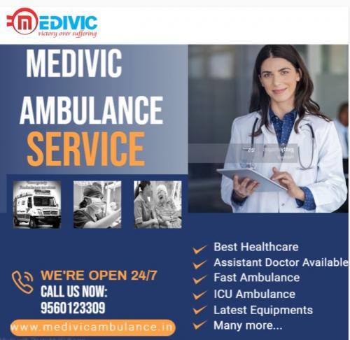 Cardiac Ambulance Service in Dibrugarh, Assam by Medivic