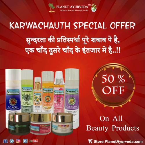 Karwa Chauth 2021 - Special Offer on Beauty Products