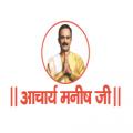 Acharya Manish Ji