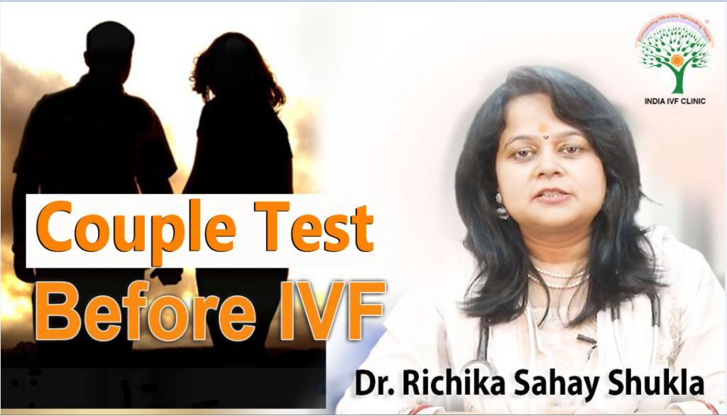 Sjm hospital and ivf centre, best ivf clinic in sector